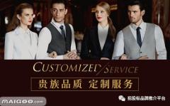 2019中国职业装