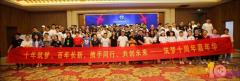 杭州筑梦网络科技有限